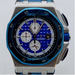 Audemars Piguet ap067 Royal Oak Offshore